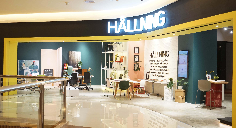 HALLNING SHOWROOM1